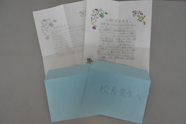 知小2019-陸上少年団の6年生からの手紙