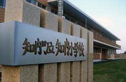 トップ校舎画像2-2.jpg