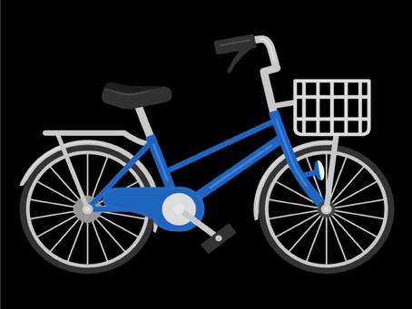 自転車による登下校は10月末日で終了です。