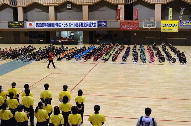 知小2019-ドッヂ全道大会 開会式