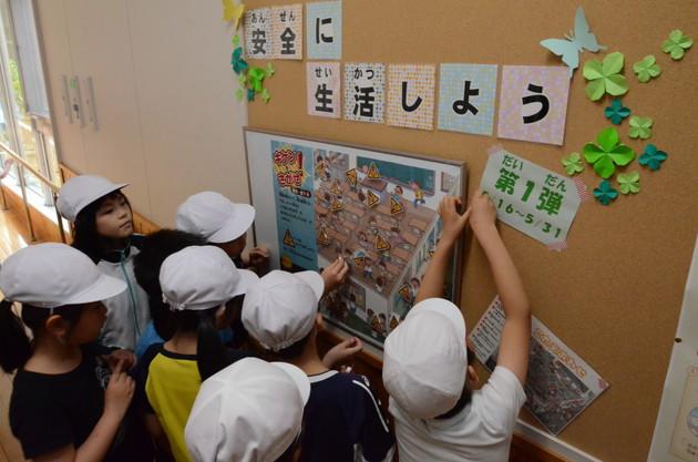 知小2018-楽しく学ぶ子供たち