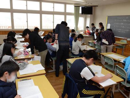5年生、春休み学習会を終える。