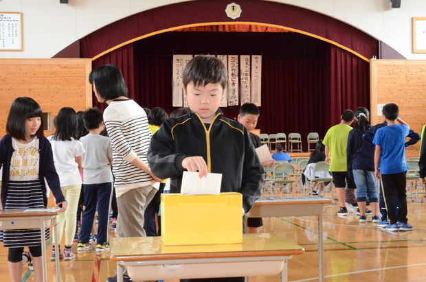 知小2018-児童会選挙の投票風景