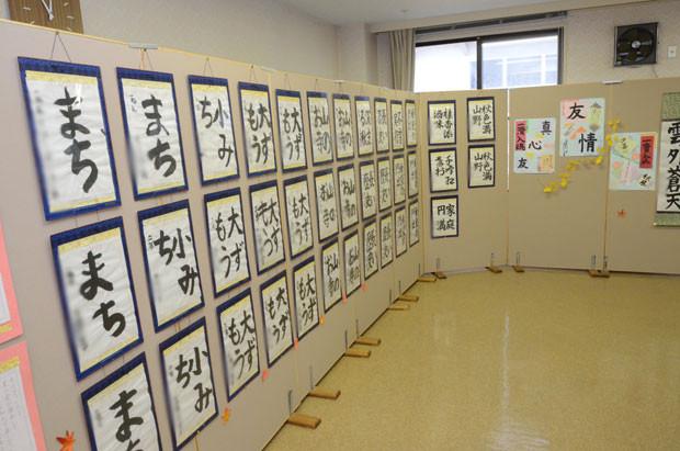知小2018ー町文化祭作品展示