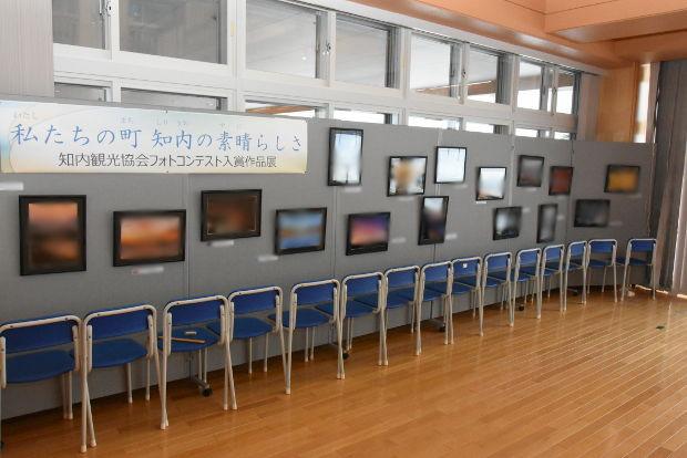 知小2019-知内観光協会フォトコンテスト作品展示