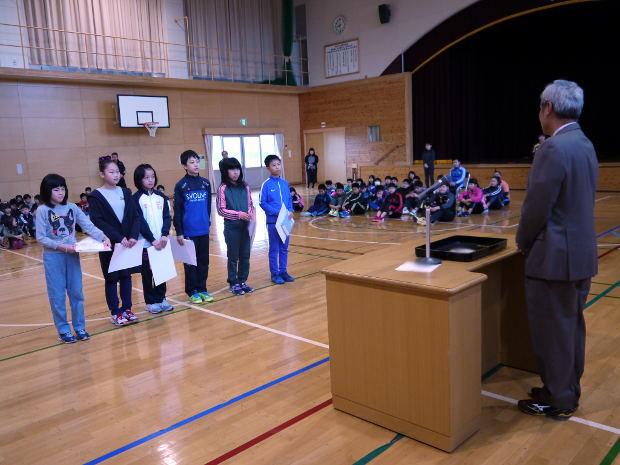 知小2018-町防火書道展の表彰