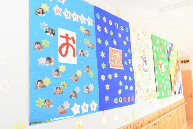 知小2019-6年生を送る会のメッセージ掲示