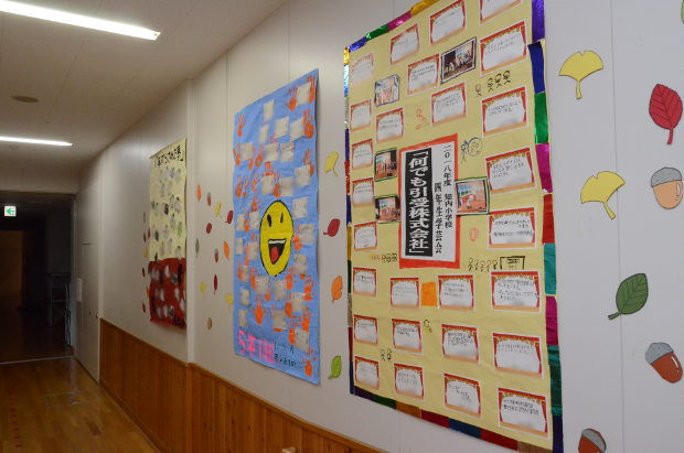 知小2018-学芸会個人目標の掲示
