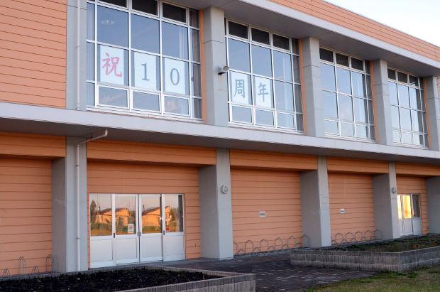 知小2018-体育館の10周年記念の文字