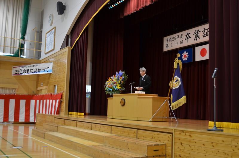 知小ー平成29年度卒業式