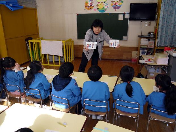 知小2019-知内保育園への出前授業