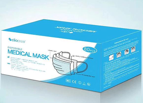 CC Medical Masks - 80/box