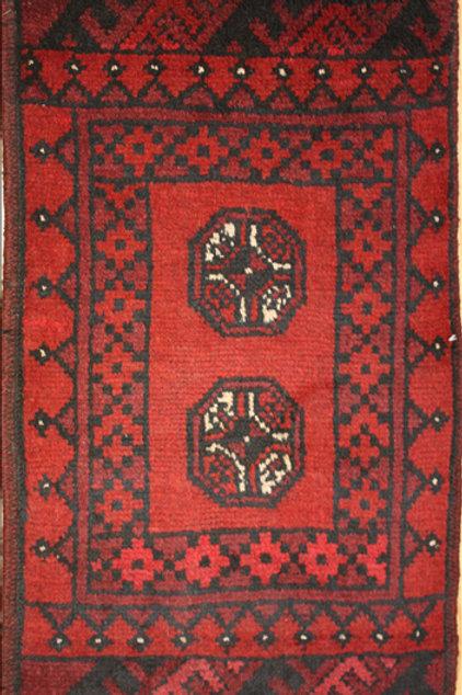 Afghan Small - 1