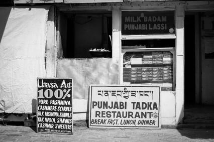 "Traditional ""Hole in the wall"" Punjabi Tadka"