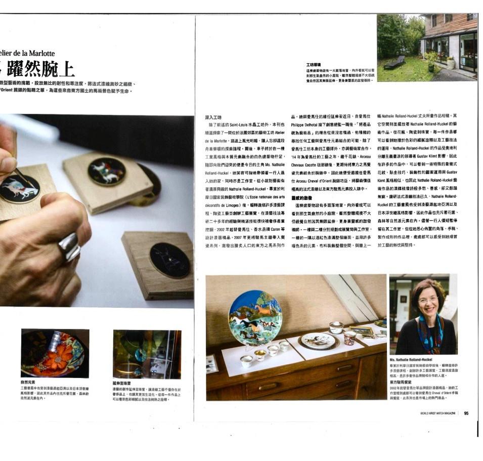 Revue de presse asie pour la Montre Hermès