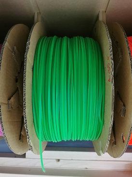MR SLOTCAR-LCGREEN 4.0mm x 2.0mm Lane colour strips
