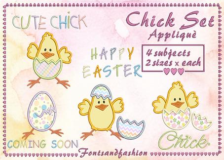 Chick-set_appliquè_MAIN-tavola.png