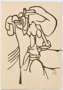 Rober Müller, Esquisse VIII, 1964