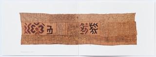 Traumzeichen: Raphiagewebe der Bakuba