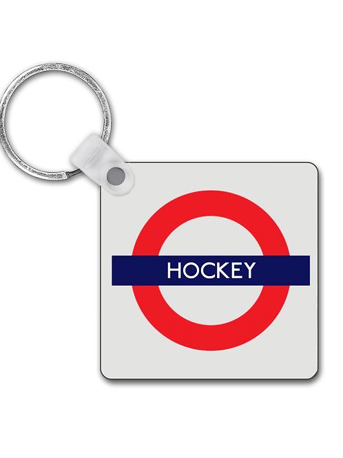 Hockey Tube! Funny Field Hockey Keyring