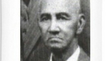 Edna Foster Remembers Rev. Lafayette Franklin Vance's (1861-1952) Death at Good Samaritan-Waverly