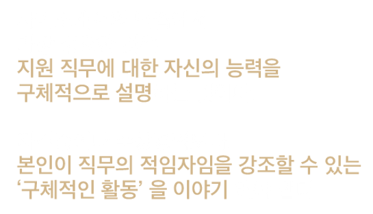 현직자멘토링답변-1.png
