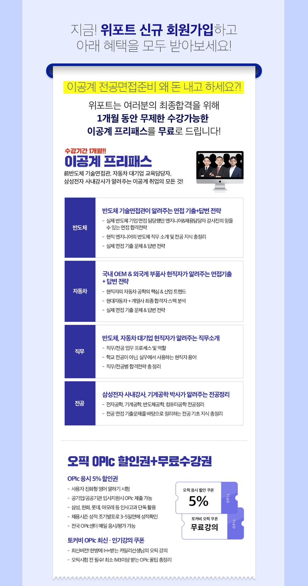 0417(1700)_마케팅_신규가입이벤트-(포스터용)_ver2_03.pn