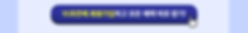 0417(1700)_마케팅_신규가입이벤트-(포스터용)_ver2_04.pn