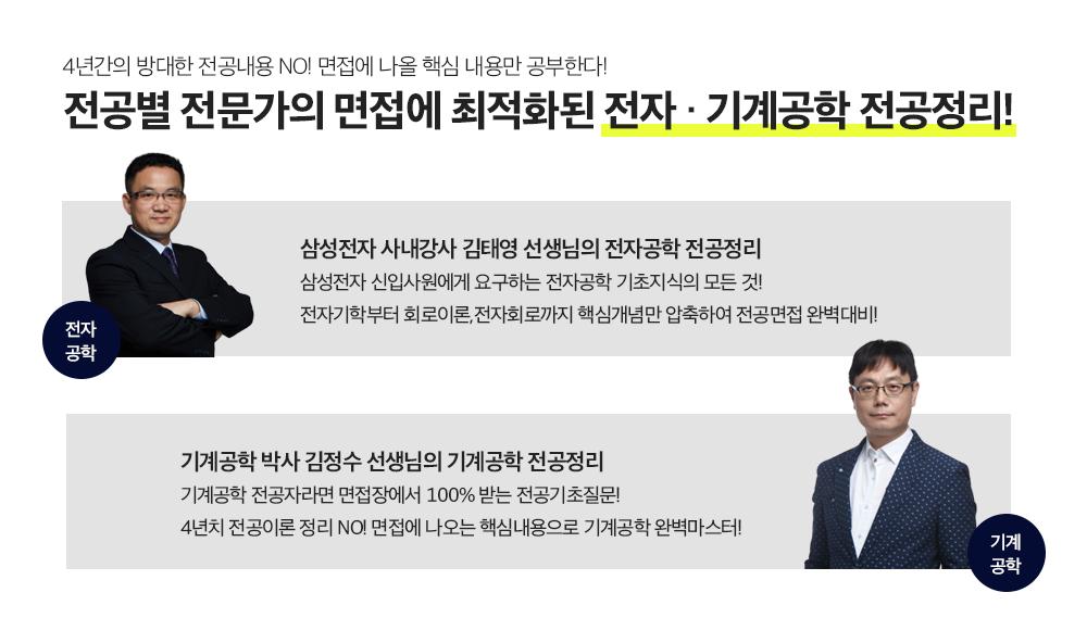 컨텐츠상세-전공정리.png
