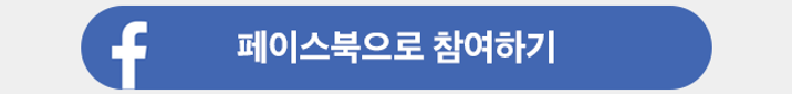 0503(1900)_마케팅팀_송은지_-건보NCS필기-합격예측서비스_사전-