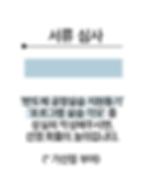 신청안내-2.png