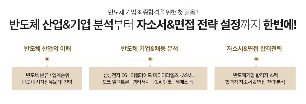 홍기찬-강의.png