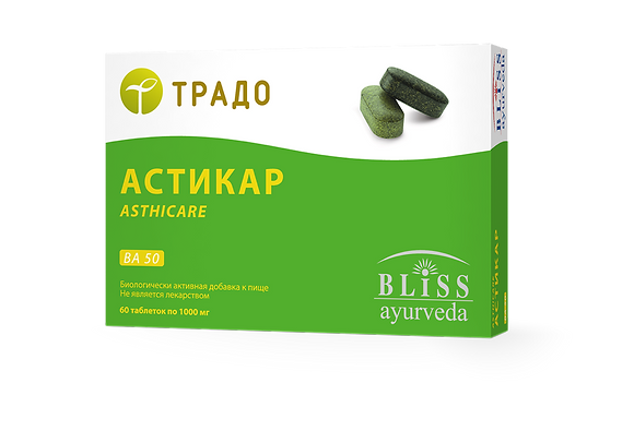 Астикар таблетки (Asthicare)