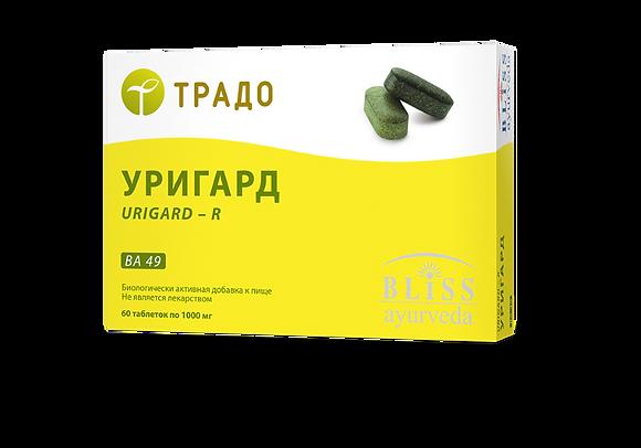 Уригард (Urigard-R)