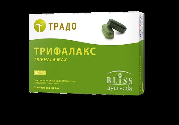 Трифалакс (Triphala Max)