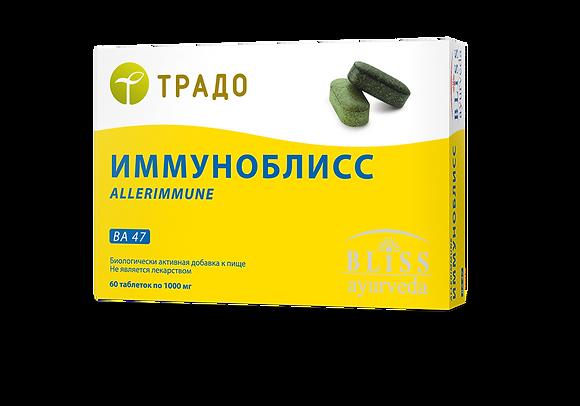 Иммуноблисс (Allerimmune)