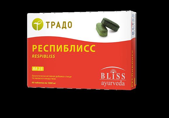 Респиблисс таблетки (Respibliss)