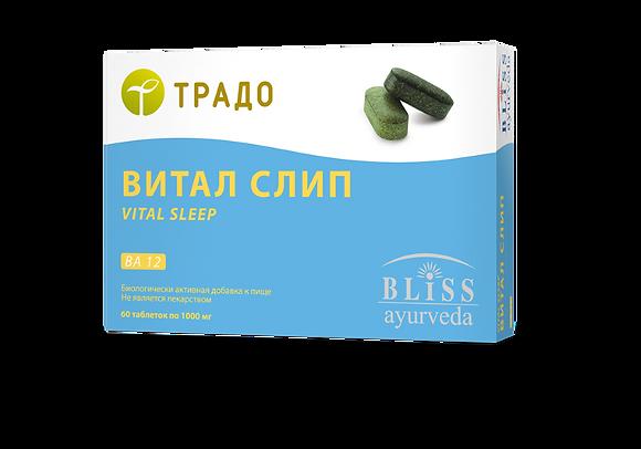 Витал Слип (Vital Sleep)