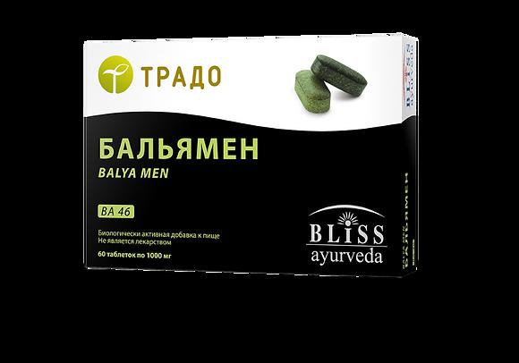 Бальямен (Balya Men)