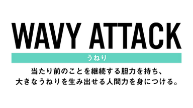 Wavy_design.png