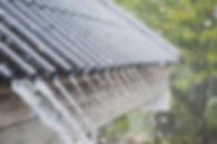 Pioggia sul tetto