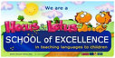 english_academy_school_of_excellence_hoc