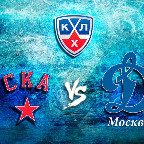 матч СКА-Нева & Динамо (Москва)