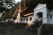 Sri Lanka, Mithudama Travel