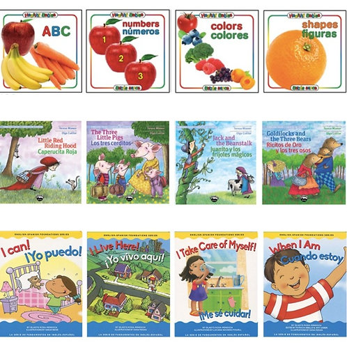 At Home Bilingual Book Set
