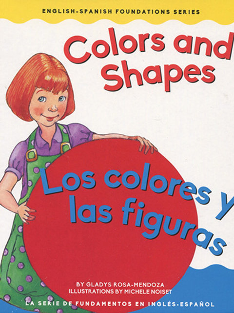 Colors and Shapes - Bilingual