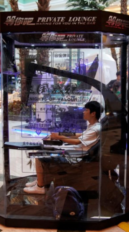 China mall offers 'man pod' havens for husbands wary of shopping