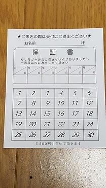 1551003918486(1).jpg