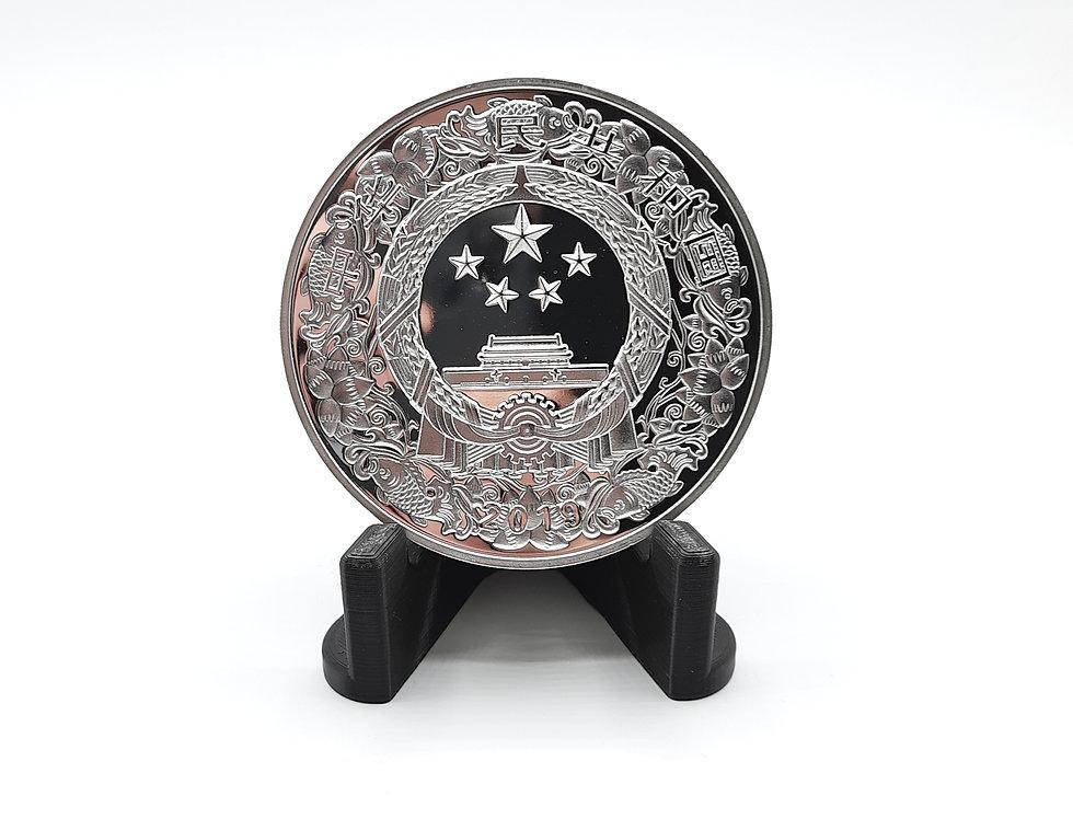 Münzenhalter (für 1Kg Silbermünze)