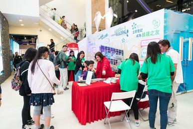 Hong Kong Market x Green Council  香港街市 x 環保促進會